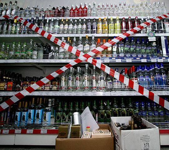 Как купить алкоголь ночью?