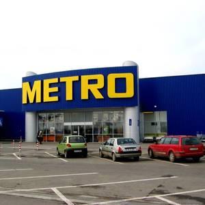 Подарочные сертификаты для покупок в торговых центрах МЕТРО