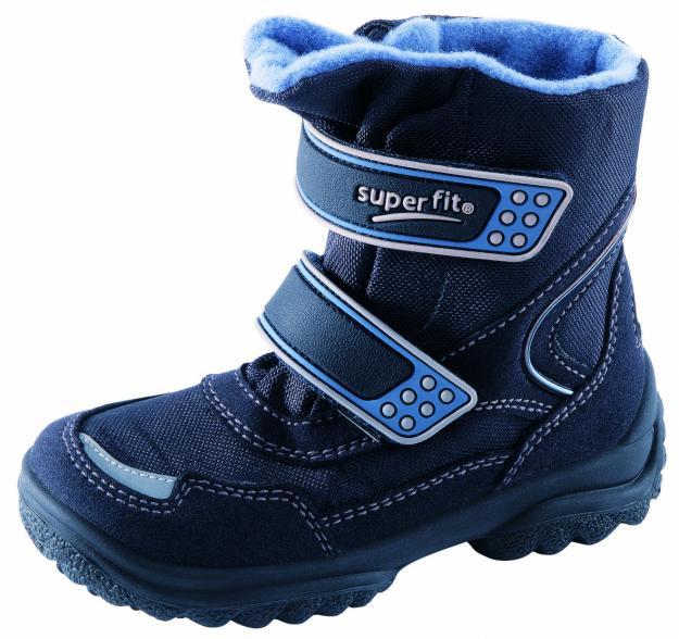 Вся зимняя детская обувь находится на нашем складе в Днепропетровске, отправку обуви в любой город Украины