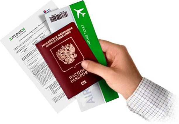 Купить страховку для визы сейчас!