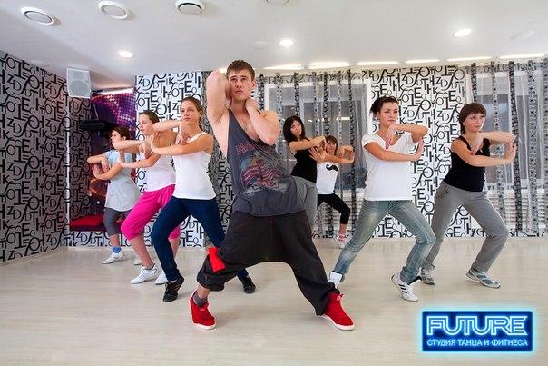Студия танца в Новосибирске!