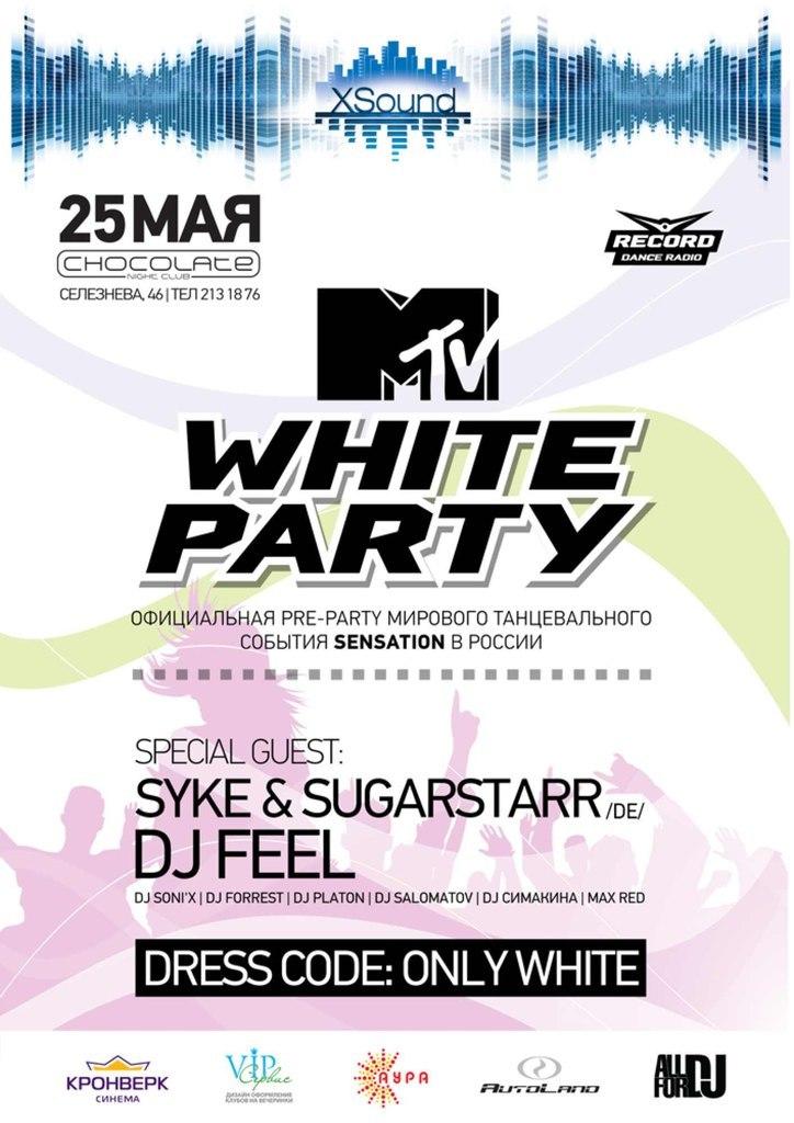 White party «SENSATION» в Новосибирске!