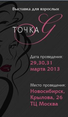 Ежегодная выставка для взрослых