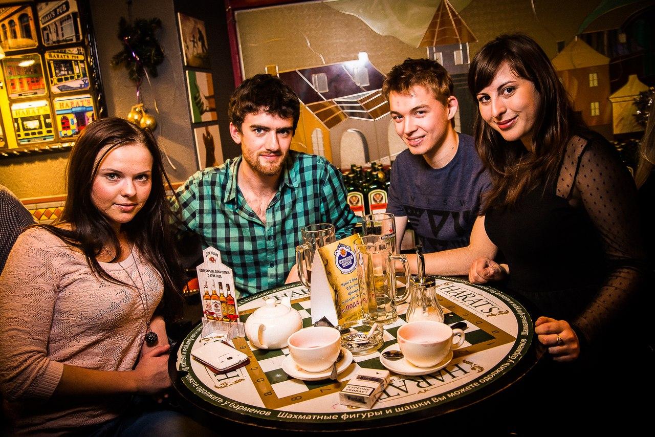 мажордочка.ру -  16 мая Вечеринка в Пабе HARAT'S