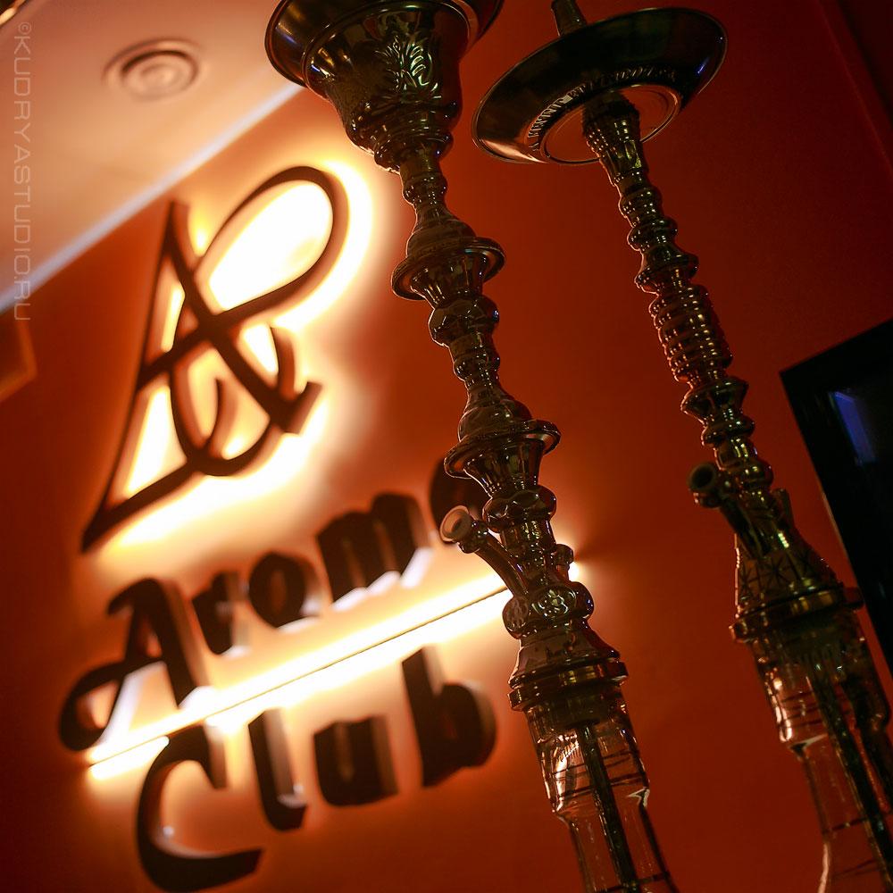Новогодний релакс в AROMA CLUB!