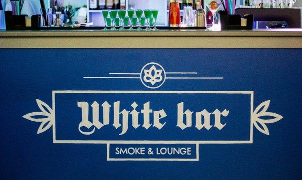 Почему именно White Bar?