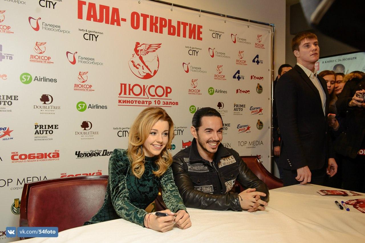 Торжественное открытие кинотеатра «Люксор Новосибирск»